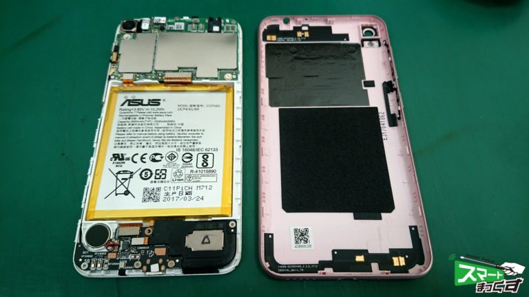 Zenfone Live ZB501KL ガラス割れ交換修理!-3