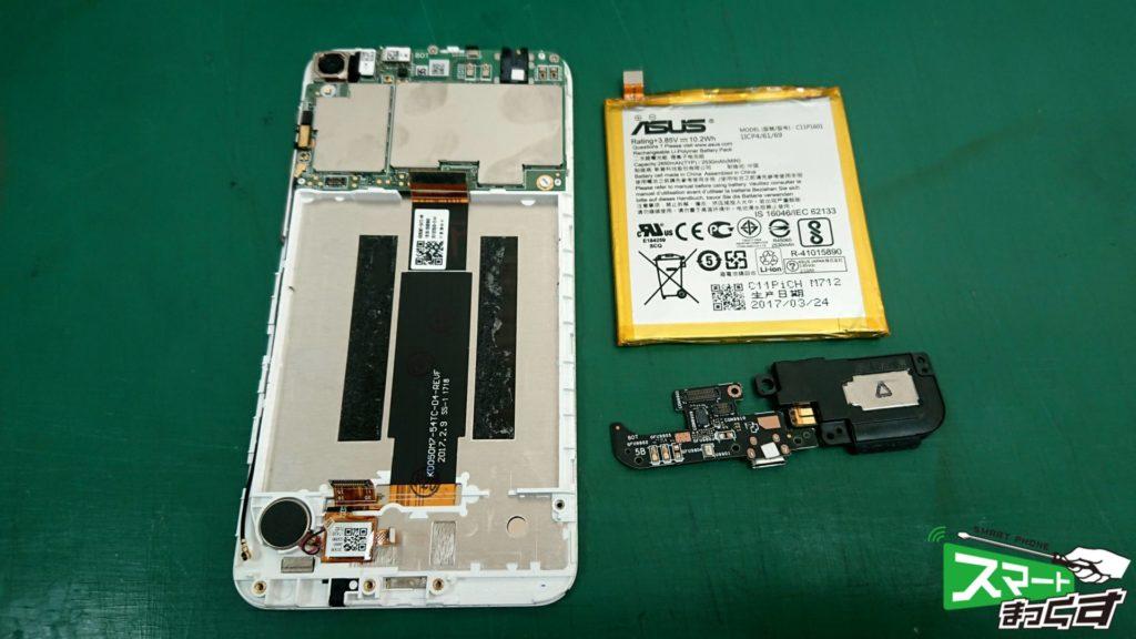 Zenfone Live ZB501KL ガラス割れ交換修理!-4