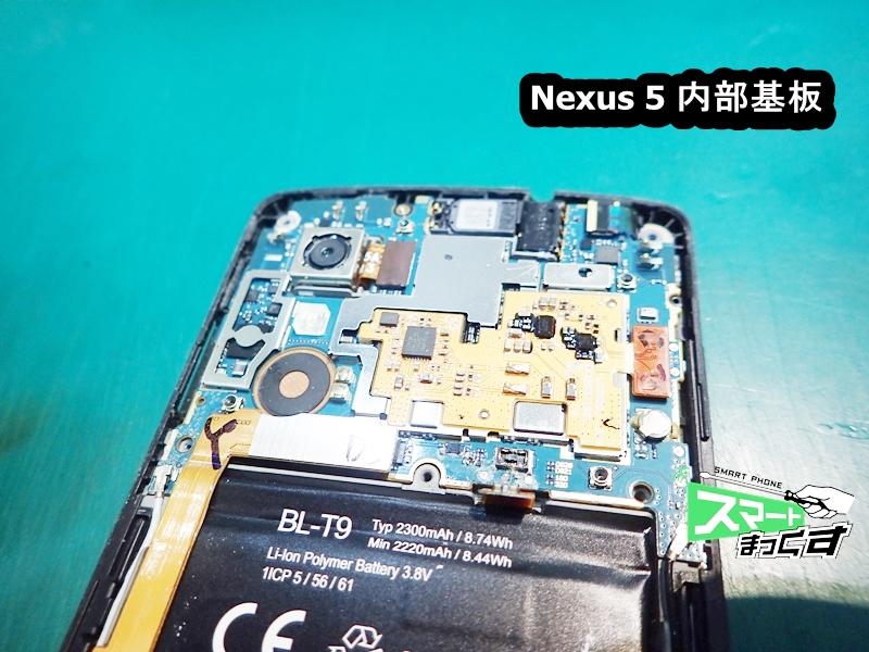 Nexus 5 内部基板アップ