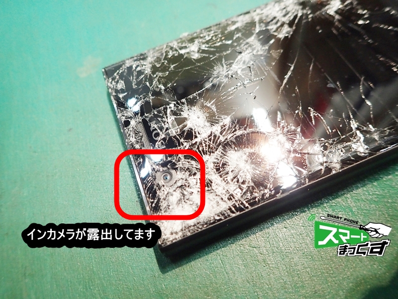 Xperia XZ1 Compact 破損箇所アップ