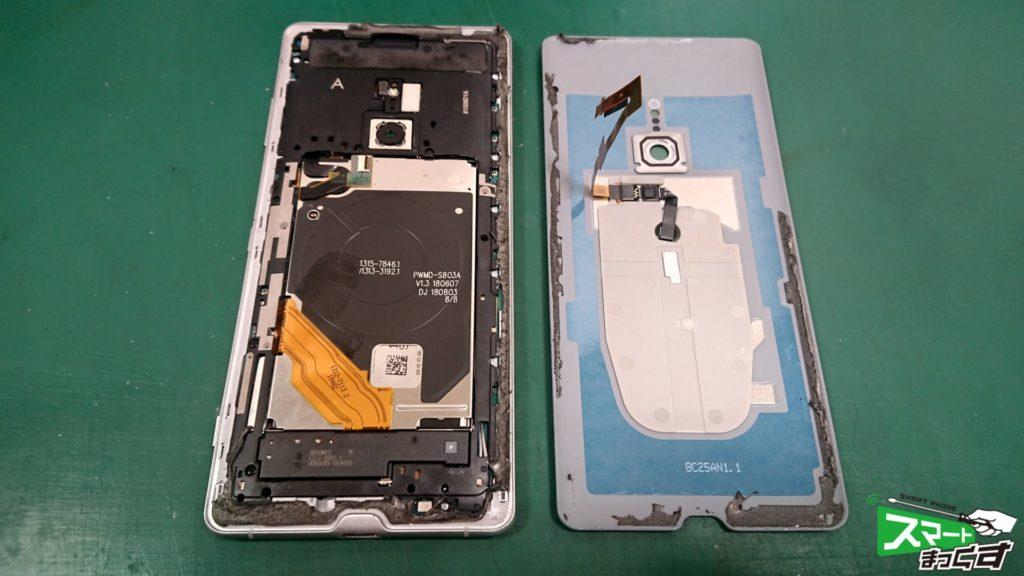 Xperia XZ3 (SO-01L/SOV39)ガラス割れ交換 即日修理!-4