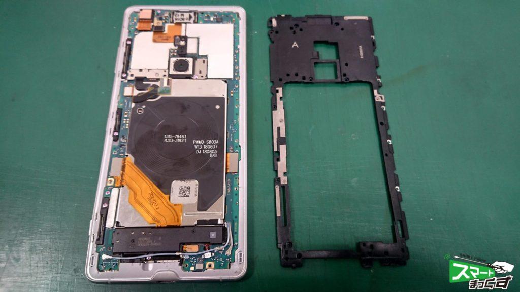 Xperia XZ3 (SO-01L/SOV39)ガラス割れ交換 即日修理!-5