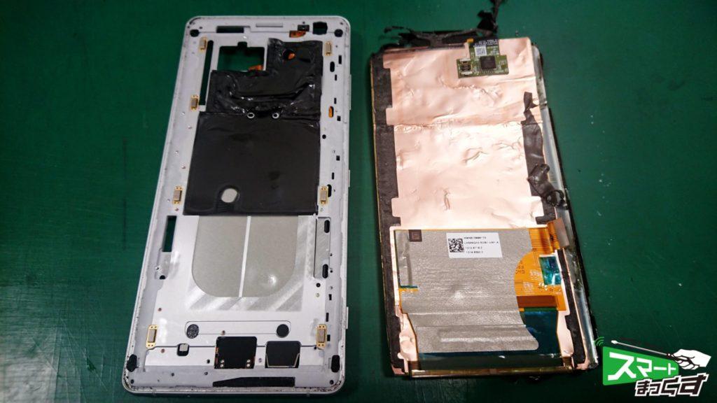 Xperia XZ3 (SO-01L/SOV39)ガラス割れ交換 即日修理!-7