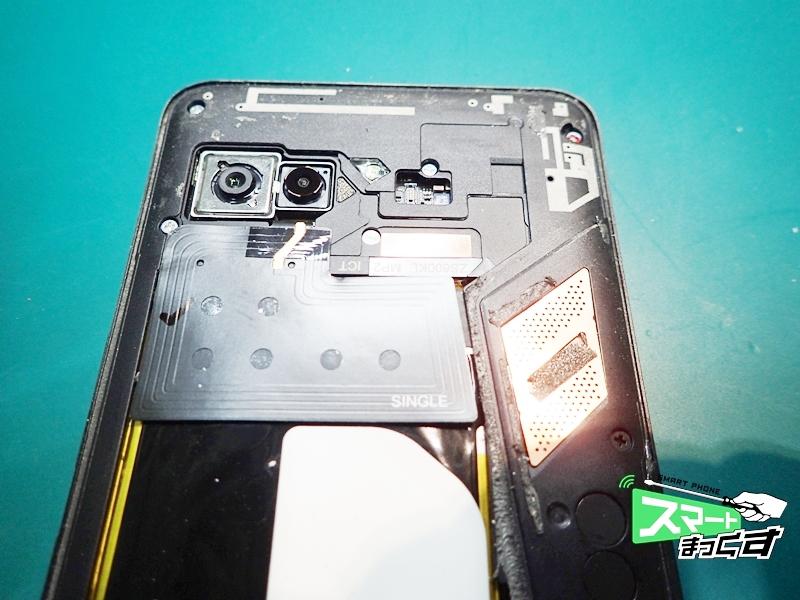 ROG Phone ZS600KL リアパネル取り外し