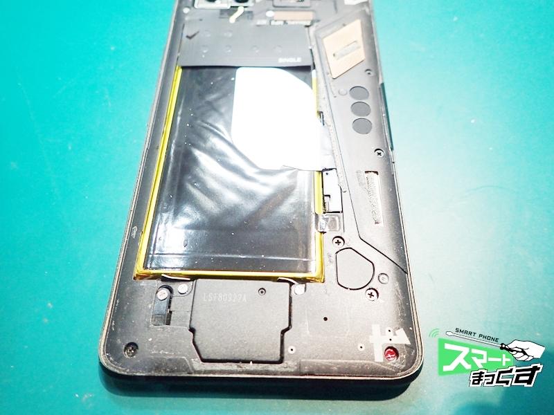 ROG Phone ZS600KL リアパネルのした