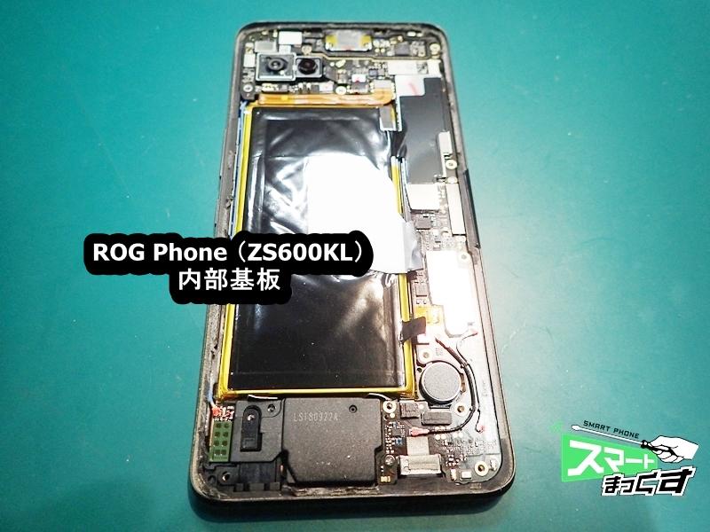 ROG Phone ZS600KL 内部基板