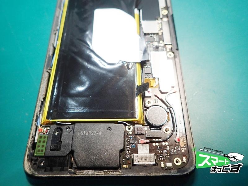 ROG Phone ZS600KL 基板下部