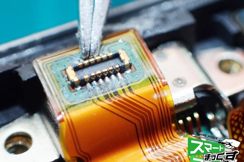 AQUOS R2 compact 水没端末 USBパーツ