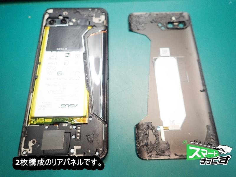 ASUS ROG Phone2 ZS660KL リアパネル取り外し
