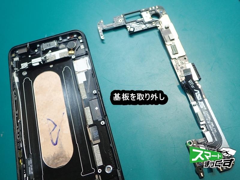 ASUS ROG Phone2 ZS660KL 基板取り外し