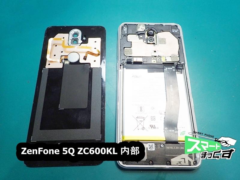 ZenFone 5Q ZC600KL リアパネル取り外し
