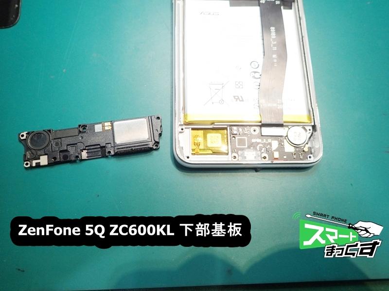 ZenFone 5Q ZC600KL 下部基板