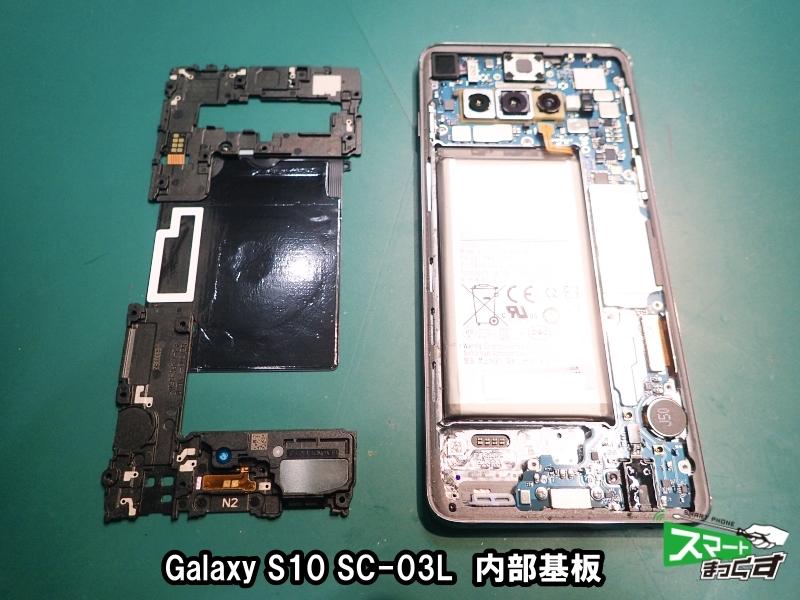 Galaxy S10 SC-03L 内部基板
