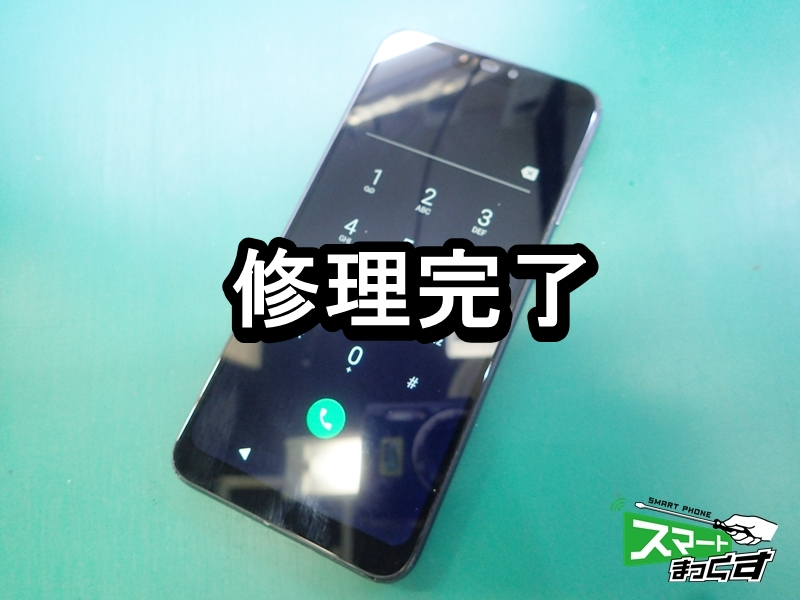 ZenFone Max (M2) ZB633KL ディスプレイ交換修理完了!