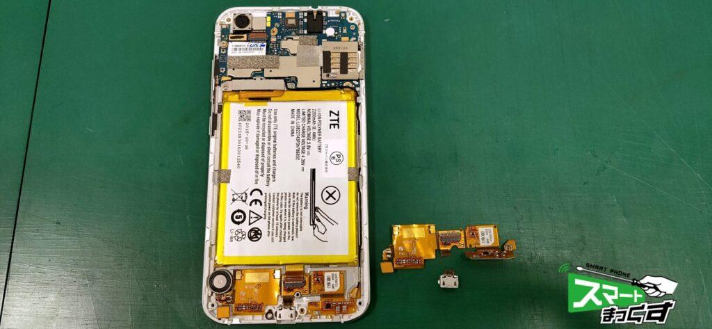 ZTE Blade V6 USBユニット交換修理!