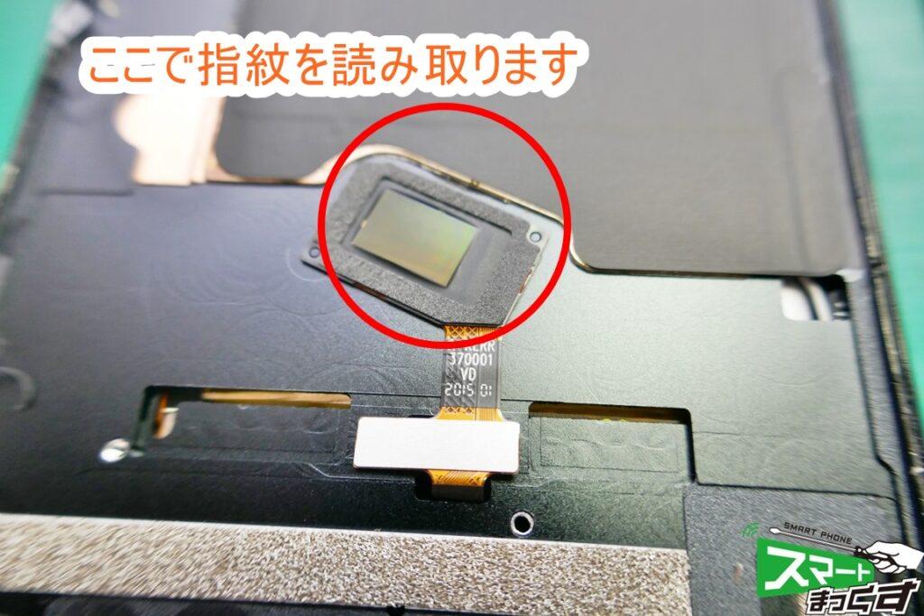 ROG Phone3 ZS661KS 指紋認証センサー