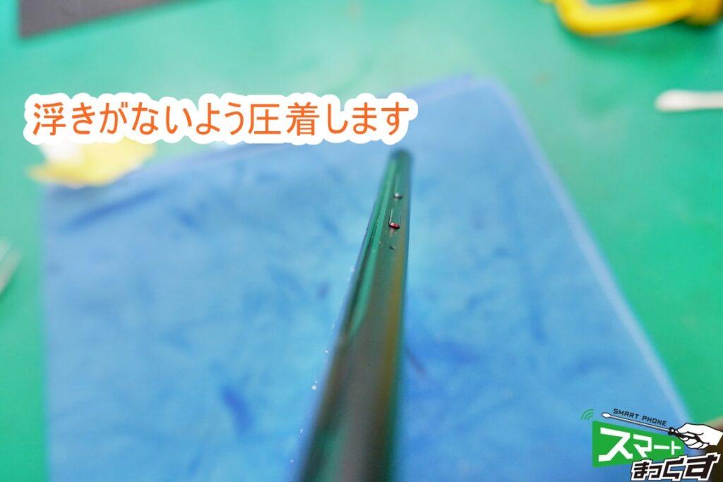 ROG Phone3 ZS661KS ディスプレイ圧着