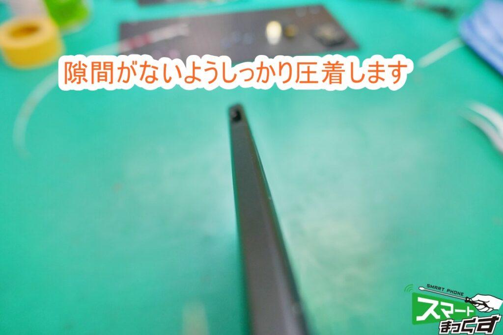 Xperia1 Ⅱ 新品ディスプレイ圧着