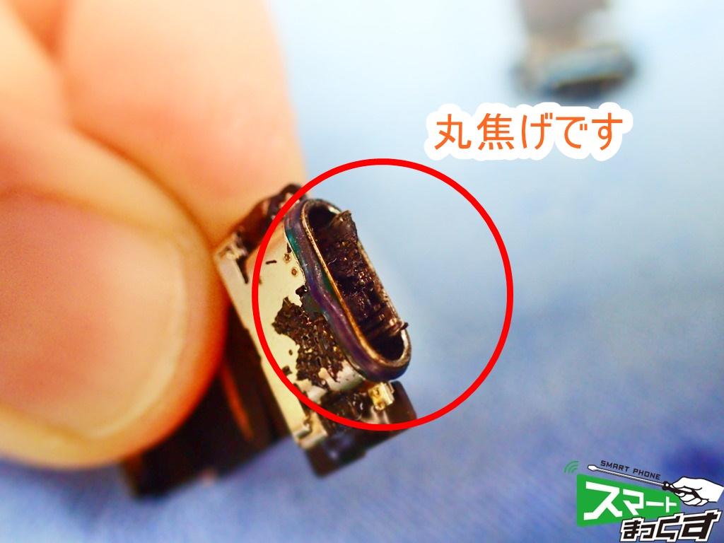 HTC U12+ USB端子も真っ黒です
