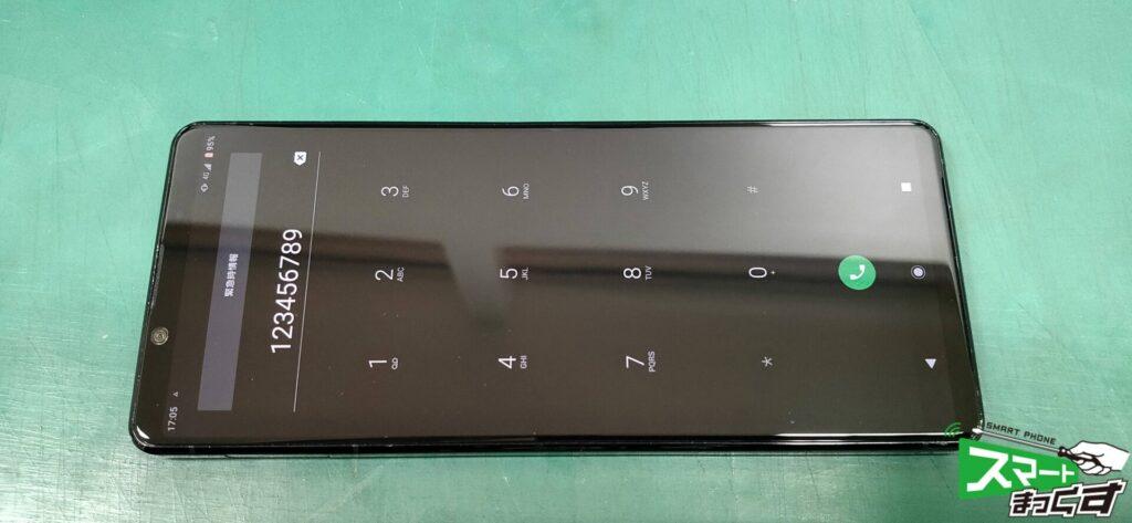 Xperia 1 Ⅱ ディスプレイ交換修理! -3