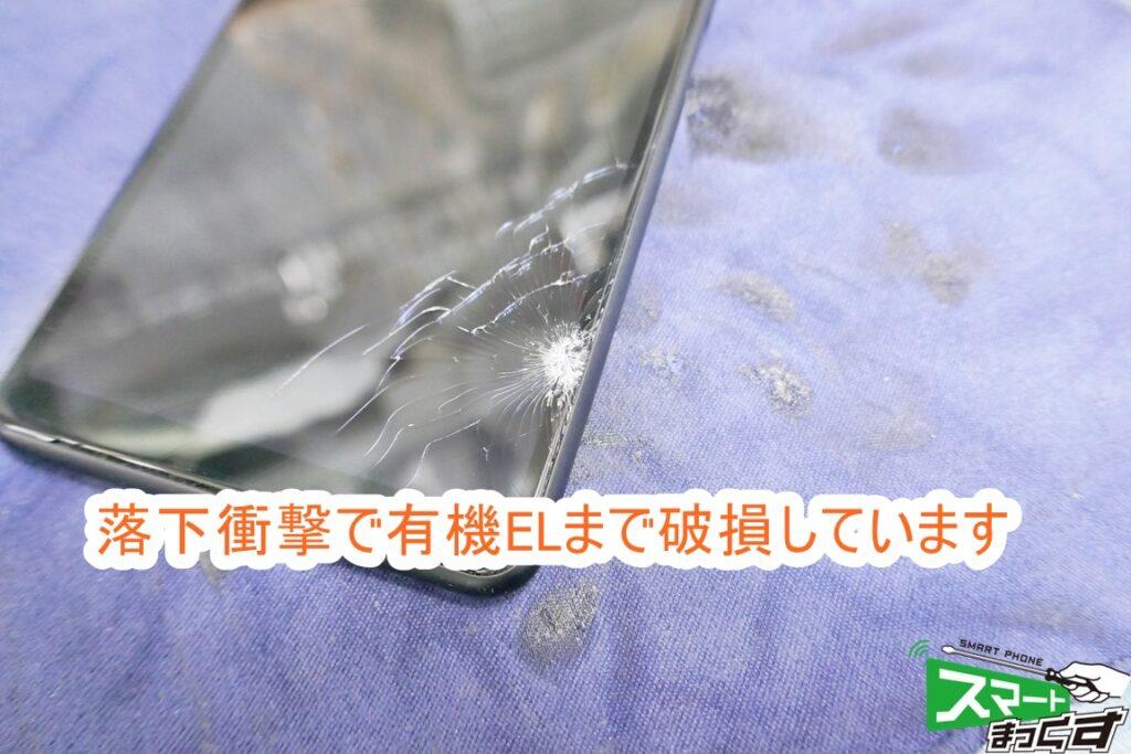 SONY Xperia 10 Ⅱ 有機ELも破損して映りません