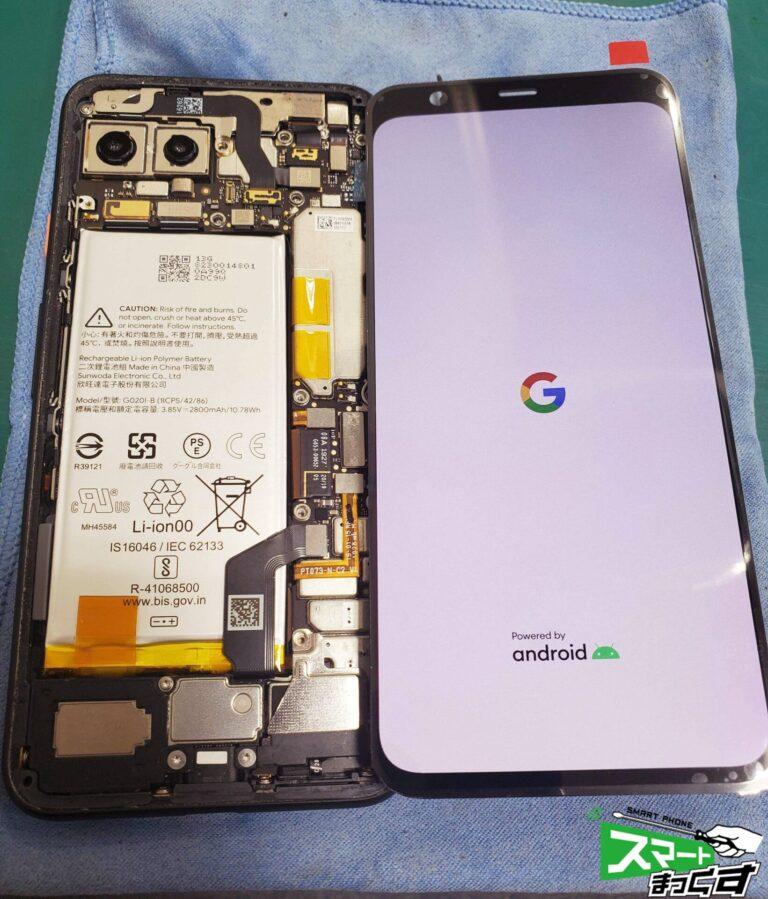 Pixel 4 ガラス・液晶割れ修理!-4