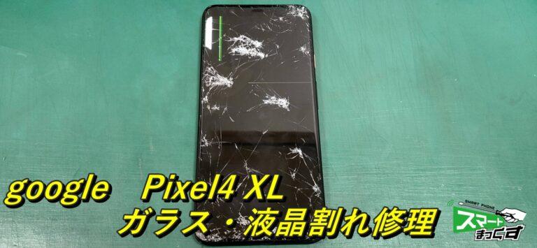 google Pixel 4 XL ガラス・液晶割れ修理!-1