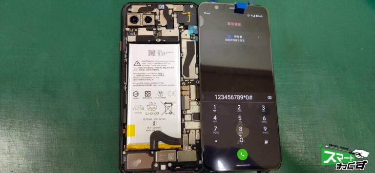 google Pixel 4 XL ガラス・液晶割れ修理!-5