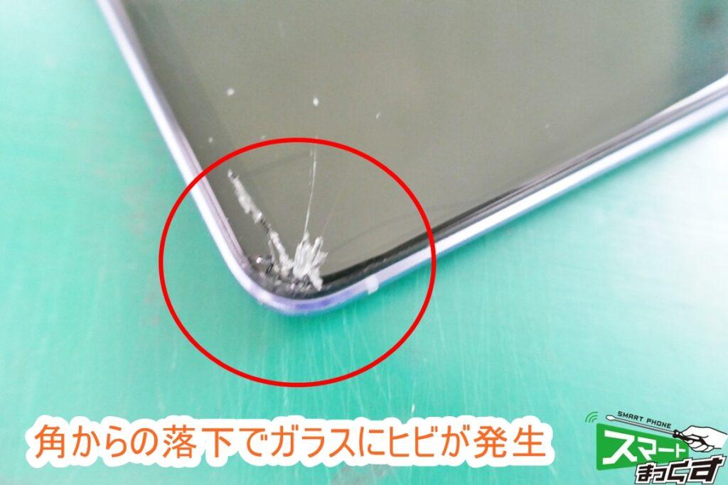 ASUS ZenFone6 ZS630KL 破損部拡大