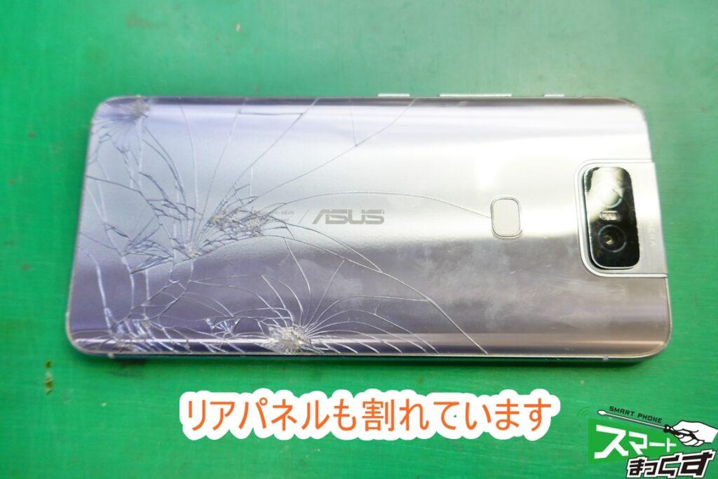 ASUS ZenFone6 ZS630KL リアパネル破損