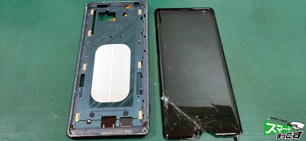 Xperia XZ3 ガラス割れ-6
